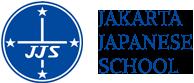 JJS小中学部ブログ | Jakarta Japanese School
